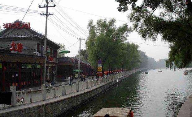 Kaiserkanal China
