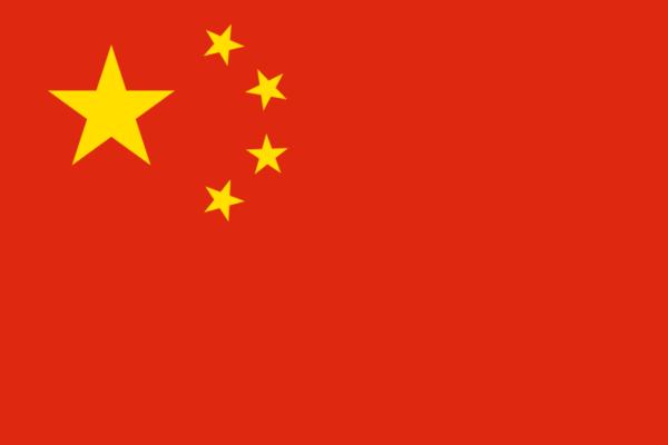 China Berufsausbildung